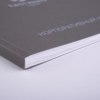 Книга с КБС