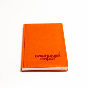 Эксклюзивные издания